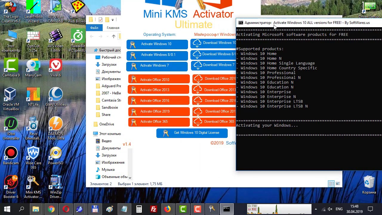 Mini KMS Activator Ultimate Crack 2.8 + Free Activation Key Download 2021